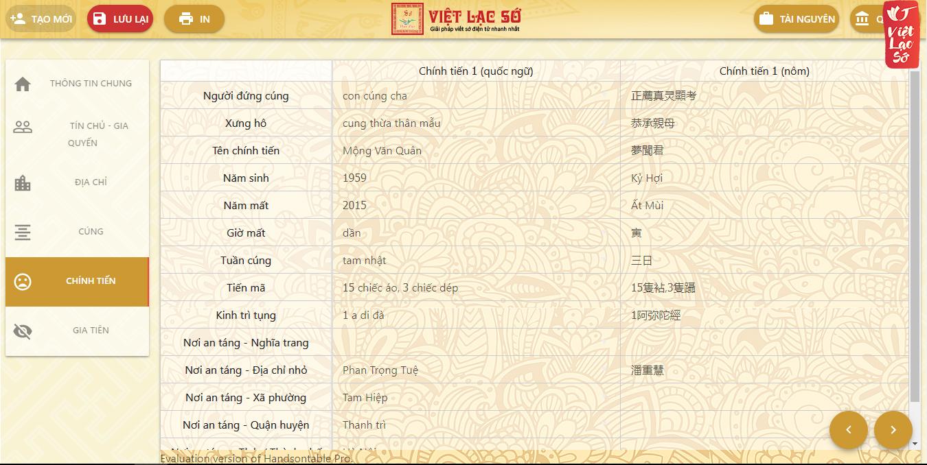 huong_dan_tao_thong_tin_ho_gia_dinh_2