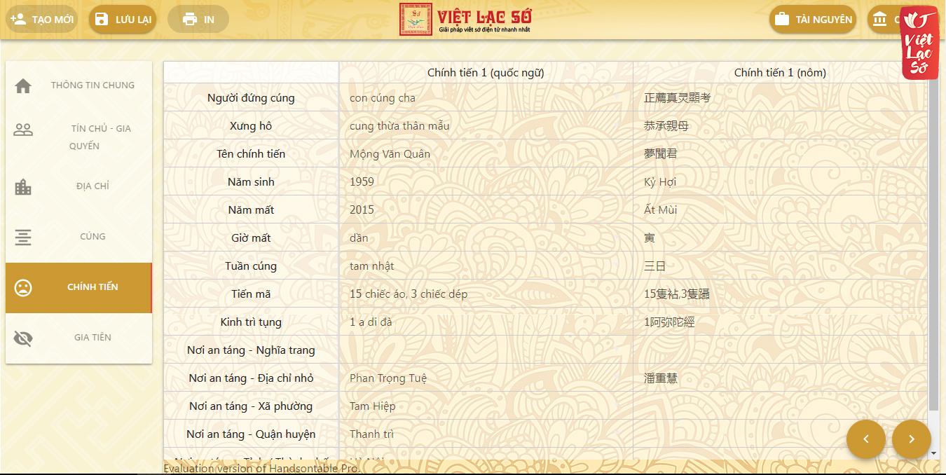 huong_dan_tao_thong_tin_ho_gia_dinh_3