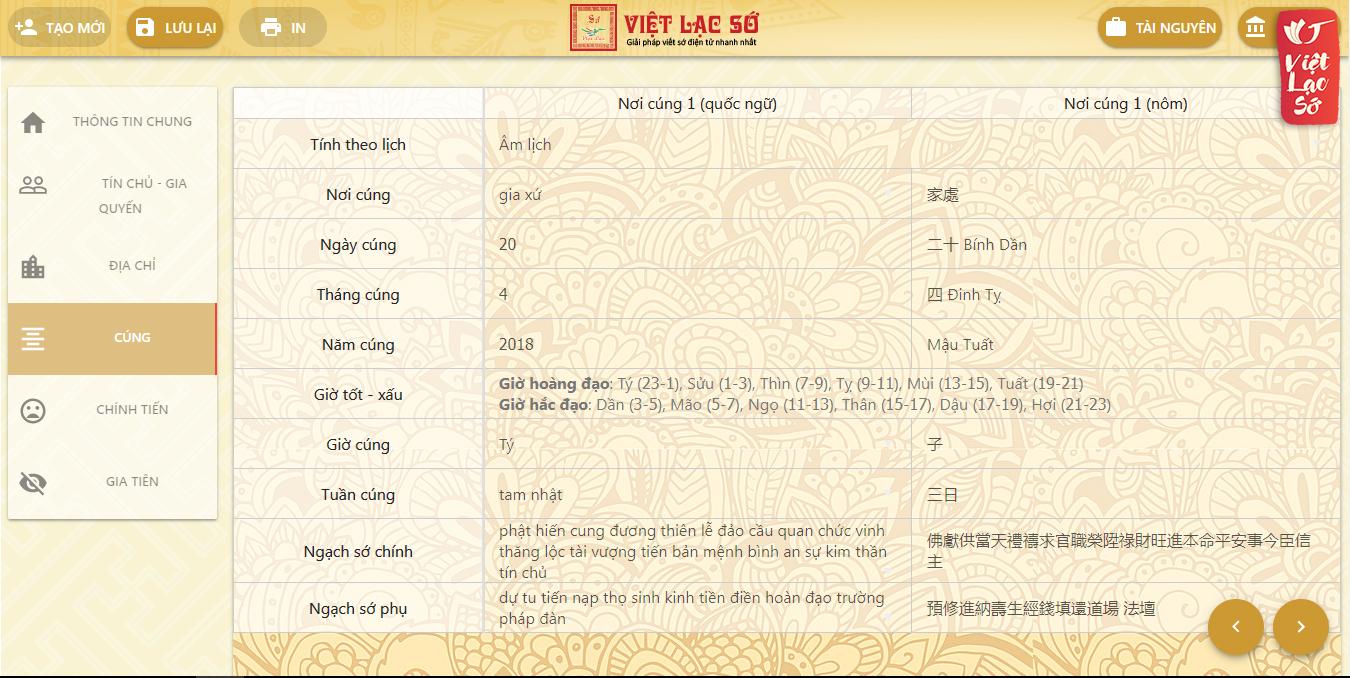 huong_dan_tao_thong_tin_ho_gia_dinh_4